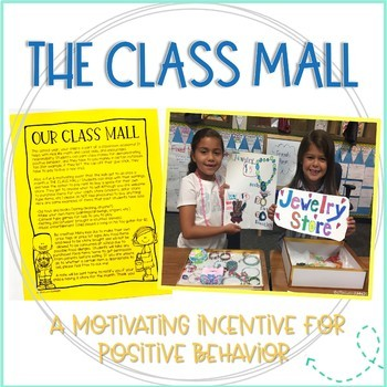 The Class Mall